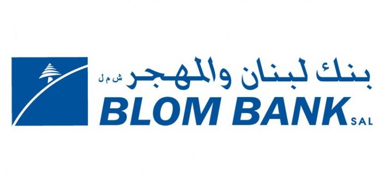 BLOM Bank - Most Branches